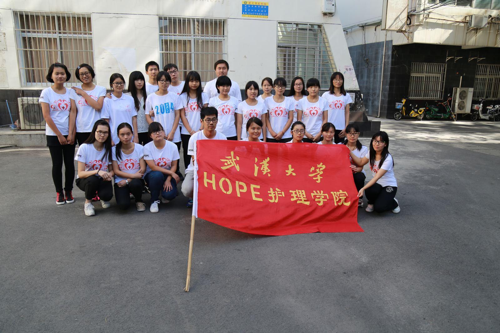 武汉大学2015校运会校旗传递活动启动仪式开启